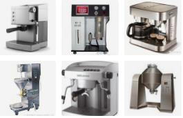 回收辣妈咖啡机 金佰利咖啡机 诺瓦咖啡机飞马咖啡机