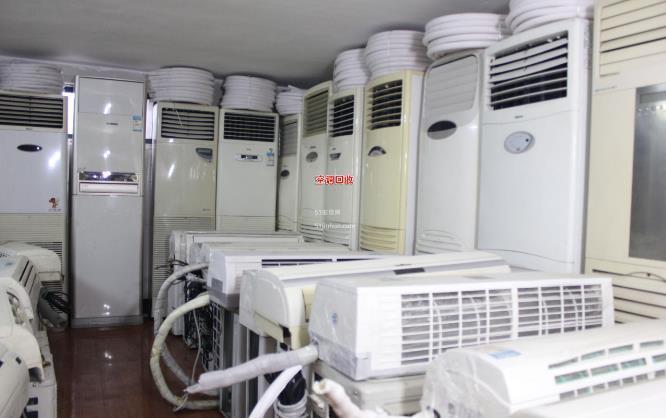 重庆高价回收空调,中央空调回收,大量高价回收窗式空调,挂壁式空调